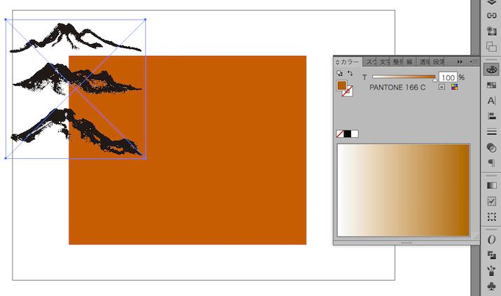 特色オブジェクトの上に配置した透明要素を含むPSD画像